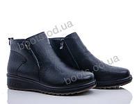 """Ботинки демисезонные женские """"Ailaifa"""" #A565 black. р-р 36-41. Цвет черный. Оптом"""