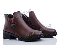 """Ботинки демисезонные женские """"Ailaifa"""" #237 brown. р-р 36-41. Цвет коричневый. Оптом"""