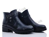 """Ботинки демисезонные женские """"Ailaifa"""" #208 black. р-р 36-41. Цвет черный. Оптом"""