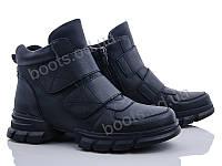 """Ботинки демисезонные женские """"Ailaifa"""" #B60-1. р-р 36-41. Цвет черный. Оптом"""