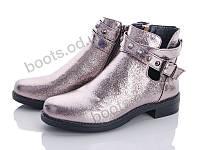 """Ботинки демисезонные женские """"Ailaifa"""" #66-242. р-р 36-41. Цвет серебряный. Оптом"""