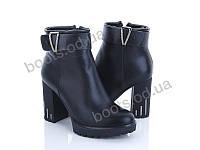 """Ботинки демисезонные женские """"Ailaifa"""" #581-61. р-р 36-41. Цвет черный. Оптом"""