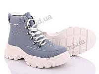 """Ботинки демисезонные женские """"Ailaifa"""" #A64-9. р-р 36-41. Цвет голубой. Оптом"""