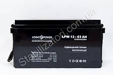 LogicPower LPM 12V - 65 AH - 12В - 65 А/год - AGM акумулятор для котла, фото 2