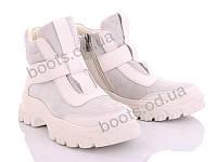 """Ботинки демисезонные женские """"Ailaifa"""" #A69-5. р-р 36-41. Цвет бежевый. Оптом"""