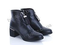 """Ботинки демисезонные женские """"Ailaifa"""" #892-41. р-р 36-41. Цвет черный. Оптом"""