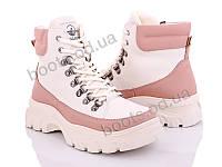 """Ботинки демисезонные женские """"Ailaifa"""" #A66-3. р-р 36-41. Цвет белый. Оптом"""