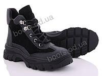 """Ботинки демисезонные женские """"Ailaifa"""" #A67-1. р-р 36-41. Цвет черный. Оптом"""