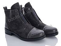 """Ботинки демисезонные женские """"Ailaifa"""" #66-245. р-р 36-41. Цвет серый. Оптом"""