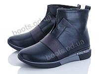 """Ботинки демисезонные женские """"Ailaifa"""" #109-31. р-р 36-41. Цвет черный. Оптом"""