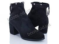 """Ботинки демисезонные женские """"Ailaifa"""" #105-19. р-р 36-41. Цвет черный. Оптом"""