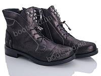 """Ботинки демисезонные женские """"Ailaifa"""" #66-261. р-р 36-41. Цвет графит. Оптом"""
