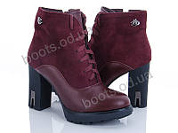 """Ботинки демисезонные женские """"Ailaifa"""" #120-50. р-р 36-41. Цвет бордовый. Оптом"""