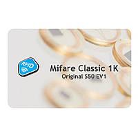 Смарт-карта Mifare Classic 1K (Original S50 EV1, ISO14443A), 10 шт., Ardix Card S50, белая, 01-007