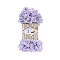 Пряжа для вязания руками (100%-микрополиэстер, 100г/9,2м) Alize PUFFY 146 (лаванда)