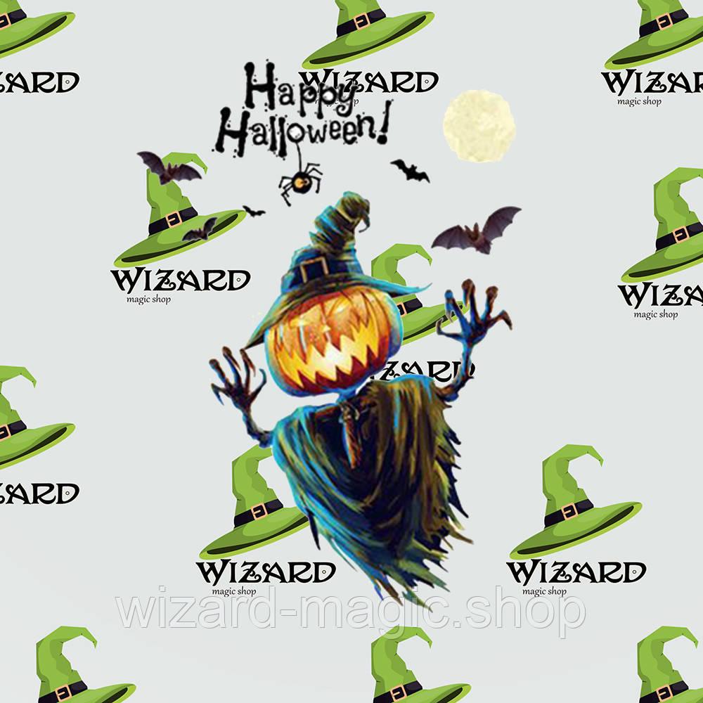 Наклейки интерьерные Happy Halloween