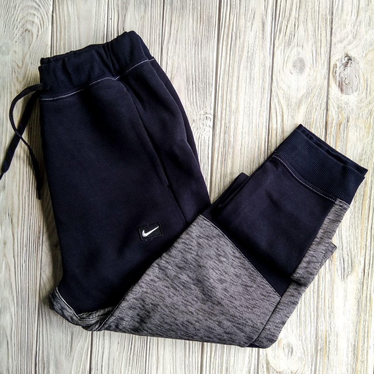 Штаны мужские спортивные Nike серый/т-синий (зима)