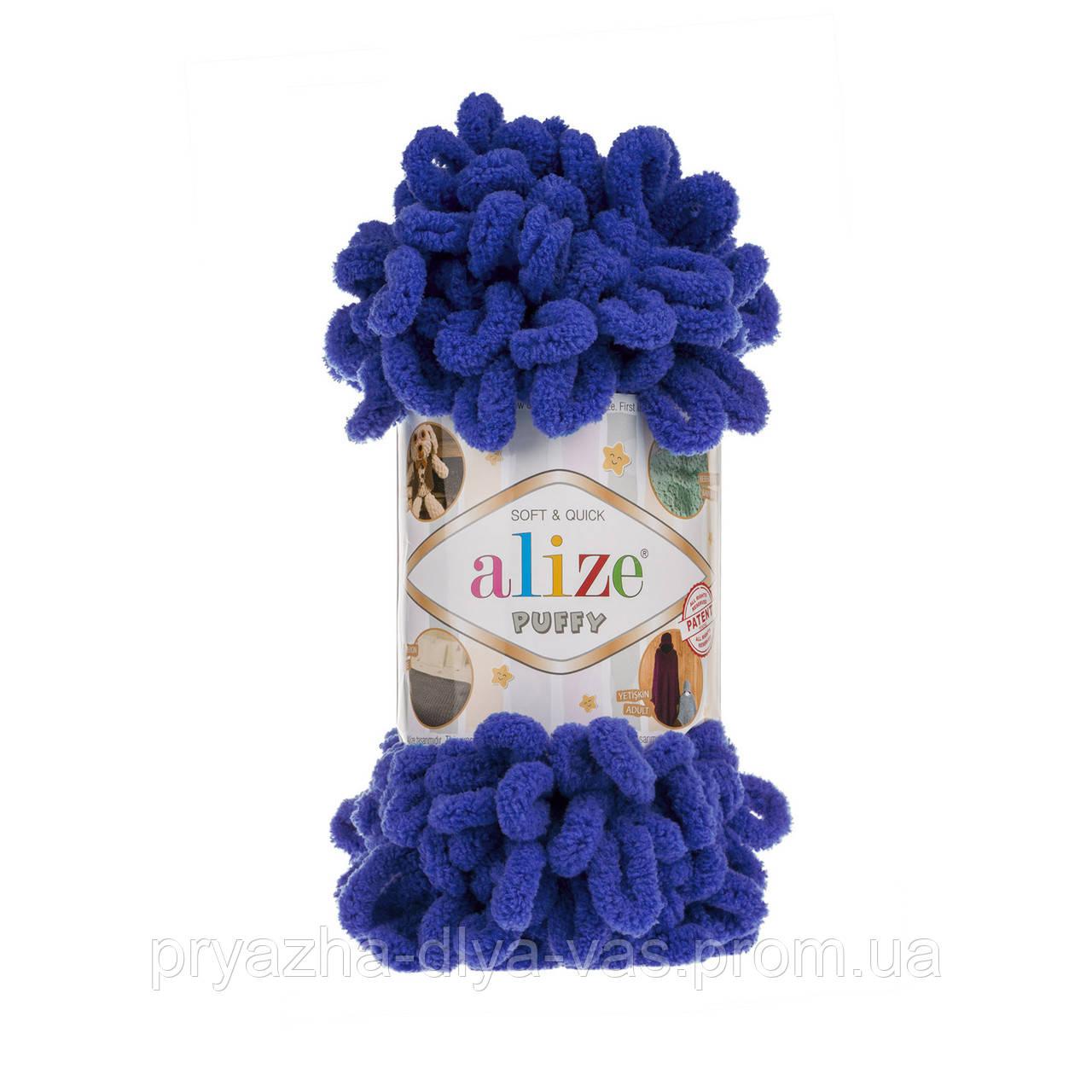 Пряжа для вязания руками (100%-микрополиэстер, 100г/9,2м) Alize PUFFY 141(элетрик)