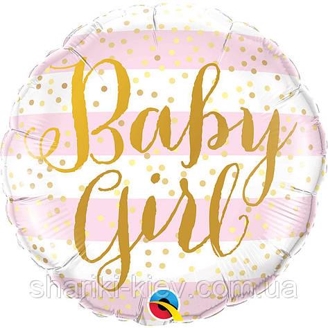 Шарик гелиевый на выписку из роддома для девочки Baby girl, фото 2