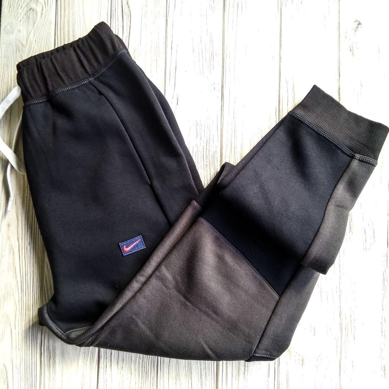 Штаны мужские спортивные Nike т-серый/т-синий (зима)