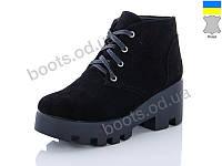"""Ботинки зимние женские """"Ailinda"""" #813-1K. р-р 36-40. Цвет черный. Оптом"""