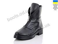 """Ботинки зимние женские """"Ailinda"""" #790-6. р-р 36-40. Цвет черный. Оптом"""