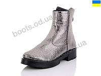 """Ботинки зимние женские """"Ailinda"""" #740-3. р-р 36-40. Цвет серебряный. Оптом, фото 1"""
