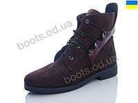 """Ботинки демисезонные женские """"Ailinda"""" #8117-13. р-р 36-40. Цвет коричневый. Оптом"""
