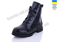 """Ботинки демисезонные женские """"Ailinda"""" #3261-2K. р-р 36-40. Цвет черный. Оптом"""