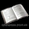 Папка с 20 файлами кашемир А4 EXACOMPTA, фото 4