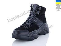 """Ботинки демисезонные женские """"Ailinda"""" #960-12K. р-р 36-40. Цвет черный. Оптом"""