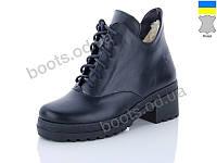 """Ботинки зимние женские """"Ailinda"""" #211-2M. р-р 36-40. Цвет черный. Оптом"""