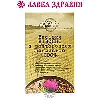 Отруби овсяные с расторопшей, 250 г, Натуралис