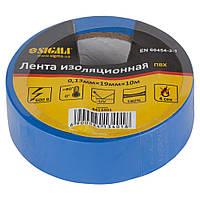 ПВХ изолента синяя 0,13мм×19мм×10м Sigma 8413401