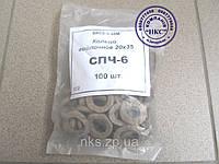 (100 шт.) Кольцо войлочное 20х35 СПЧ-6, СПП-8.