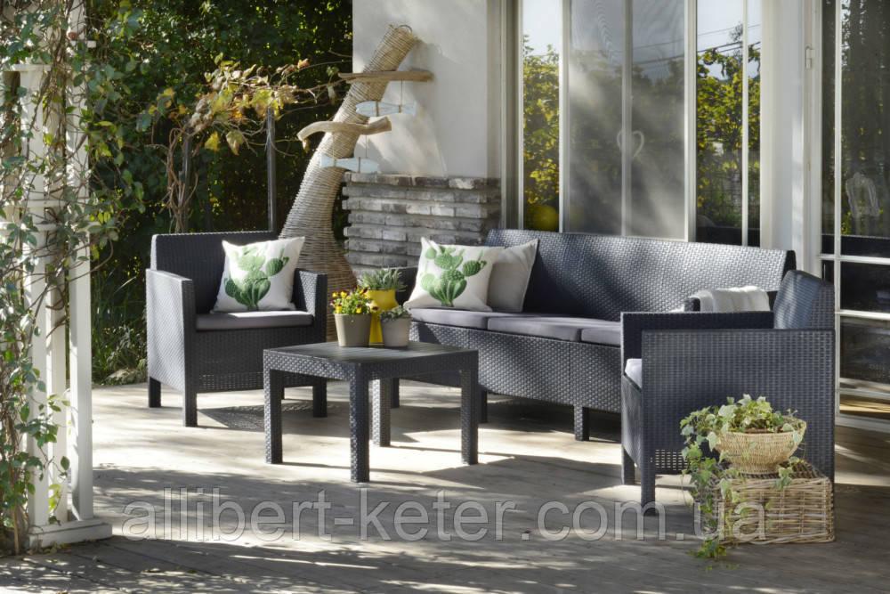 Набір садових меблів Orlando 3 Seater Set Graphite ( графіт ) з штучного ротанга ( Allibert by Keter )