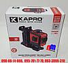 Лазерный 3D уровень KAPRO 883N в кейсе ✔ ПОДАРОК КЛИПСА с микроподстройкой ➤ГАРАНТИЯ 3 ГОДА, фото 2