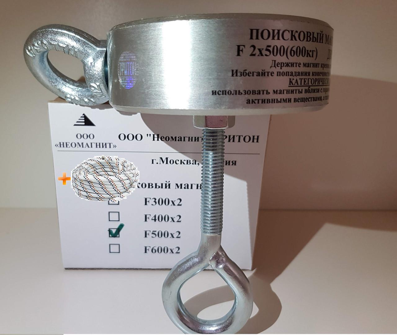 Двухсторонний поисковый магнит ТРИТОН F 2x500, 600кг, НАМАГНИЧЕННОСТЬ N45+диффузионно-динамическая оцинковка