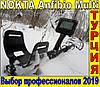 Металлоискатель Nokta Anfibio Multi ♕ТУРЦИЯ!!Официальная гарантия 2 года♕, фото 3