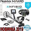 Металлоискатель Nokta Anfibio Multi ♕ТУРЦИЯ!!Официальная гарантия 2 года♕, фото 4