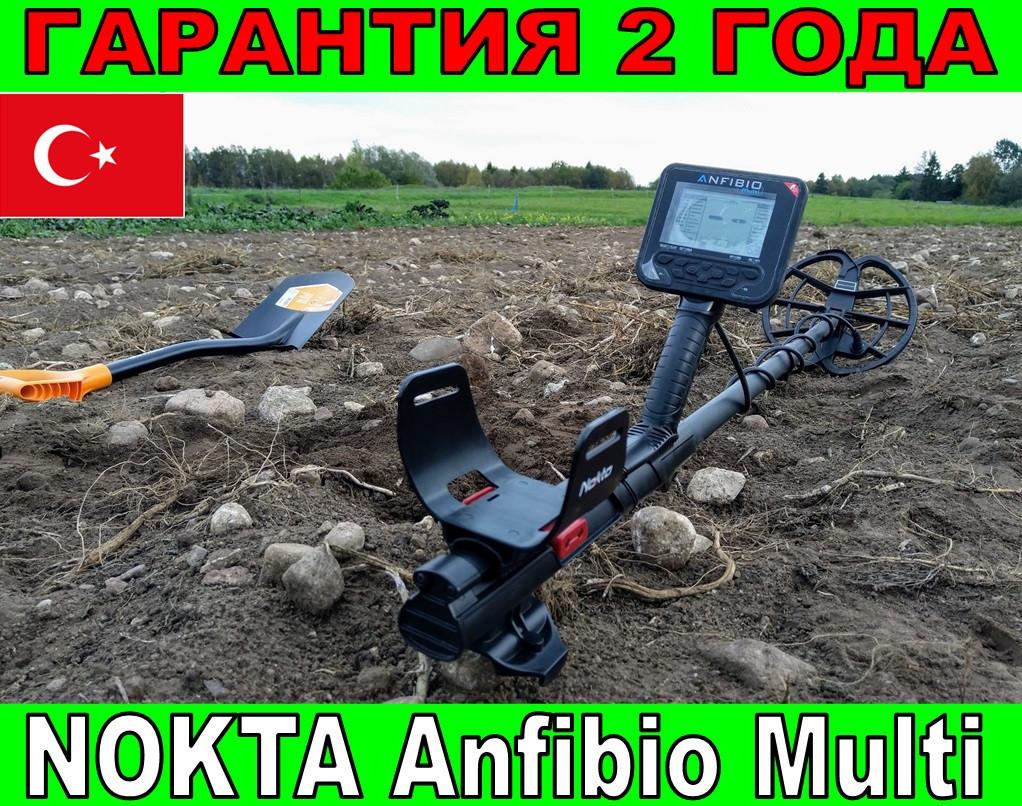 ✌НОВИНКА 2019✌ Металлоискатель Nokta Anfibio Multi ♕Официальная гарантия 2 года♕