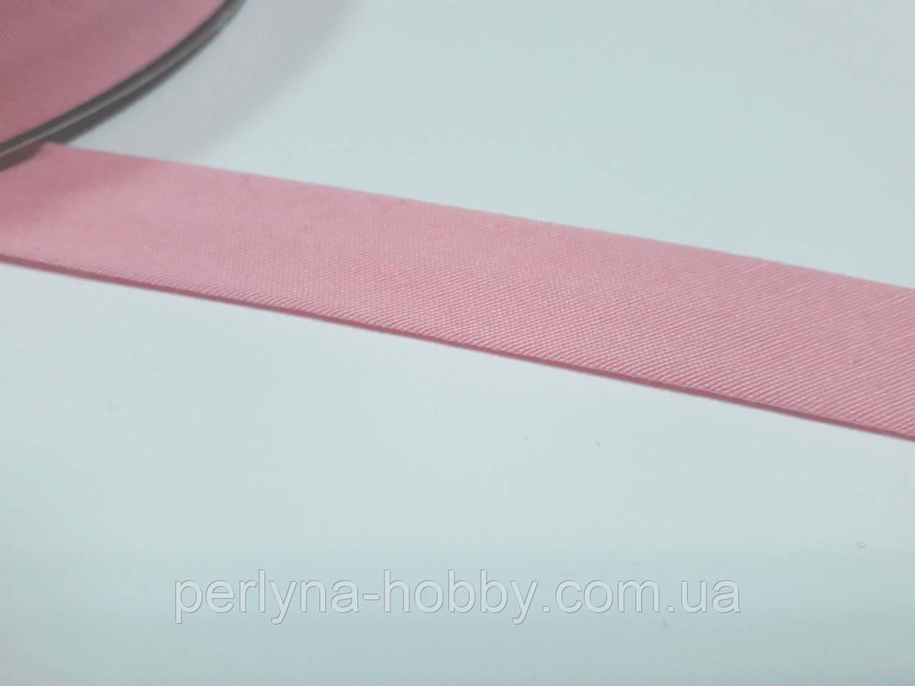 Бейка лямівка бавовняна 2 см. Рожева. Ціна за 1 метр