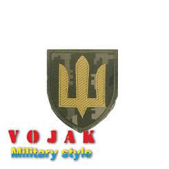 Шеврон - Сухопутные войска ВСУ