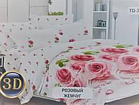 """Семейный комплект постельного белья БЯЗЬ """"Розовый жемчуг"""""""