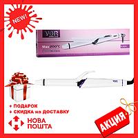 Плойка для завивки волос с регулируемой теспературой VGR V-504 | стайлер щипцы для завивки волос
