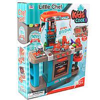 Кухня детская игровая интерактивная с микроволновкой, кофемашиной, тостером (свет, звук) 78х29х87 см (008-938), фото 4