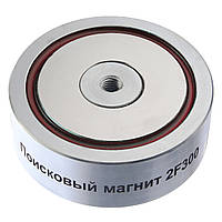 Поисковый двухсторонний магнит НЕПРА 2F300, ✔сила на отрыв 400кг ♕Доставка и ТРОС в подарок♕