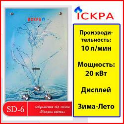 Газовая колонка Искра JSD 20 водяна квітка с дисплеем / 10 л/мин