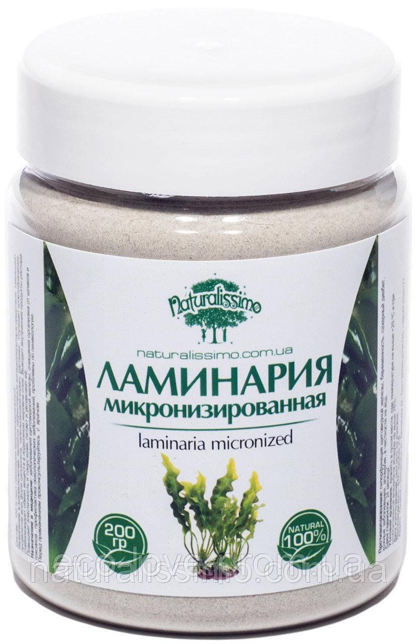 Ламинария микронизированная (порошок) 200 г. Naturalissimo