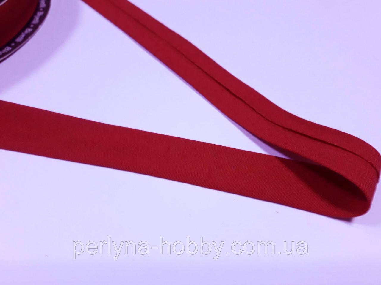 Бейка лямівка бавовняна 2 см.. Косая бейка хлопок, Червона з малиновим відтінком. Ціна за 1 метр